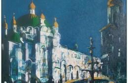 Kiev Impressions
